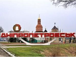 Застежки молнии купить в Днепропетровске