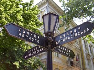 В Одессе купить застежки молнии ZipperUa.com
